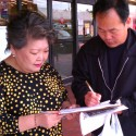 Looking for petition signatures?