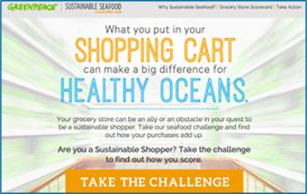 Seafood Consumer Hub